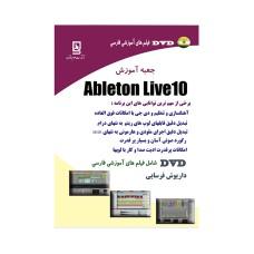 قیمت خرید فروش کتاب آموزشی FFB - Ableton Live 10 Tutorials
