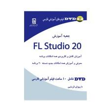 قیمت خرید فروش کتاب آموزشی FFB - Image-Line FL Studio 20