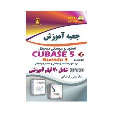 قیمت خرید فروش کتاب آموزشی FFB - Steinberg Cubase 5 And Nuendo 4 Tutorials