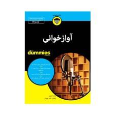 قیمت خرید فروش کتاب آموزشی For Dummies - Singing For Dummies