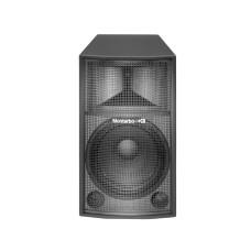 قیمت خرید فروش باند اکتیو Montarbo W18As