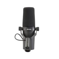 قیمت خرید فروش میکروفون باسیم Shure SM7B