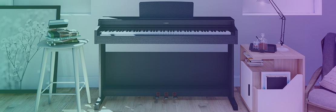 قیمت خرید فروش پیانو دیجیتال یاماها YDP-164